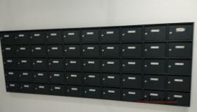 Poštové schránky Amej, Petržalka